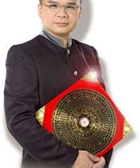 Hui Master International Geomancy