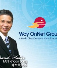 Way OnNet Group