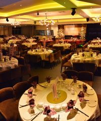 Imperial Court Restaurant
