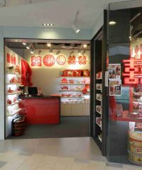 The Chinese Wedding Shop – Tampines 1