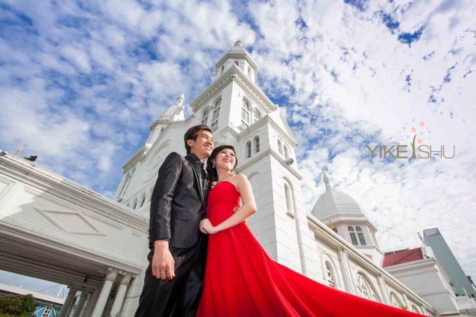 Yikeshu Bridal and Photography Studio
